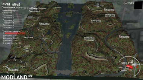 map drain    hill