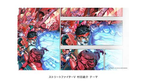 Bd Ps4 Fighter5 Spesial Shoryuken Edition sony unveils limited edition fighter v playstation 4 consoles shoryuken