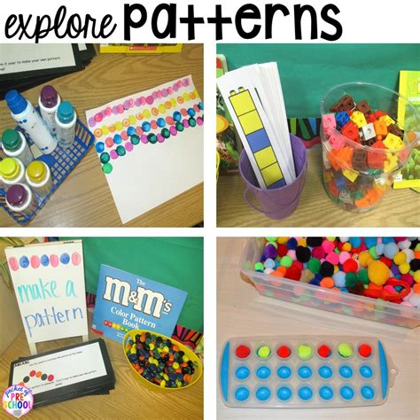 pattern games to play in the classroom how to set up the math center in an early childhood