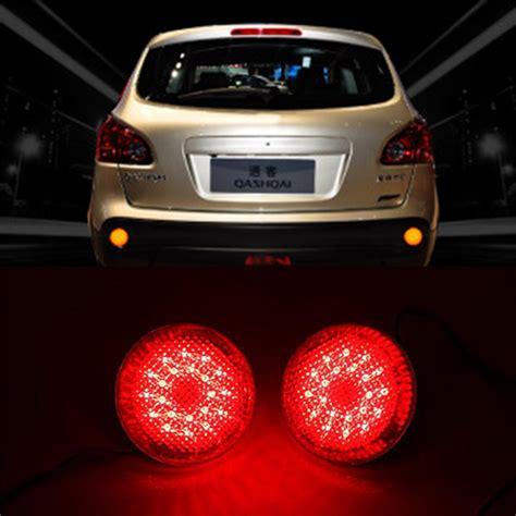 Lu Bumper Brake Led Avanza G t15 5w 150lm car brake warning light mbyt ru
