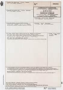 certificat d origine archives gmjphoenix