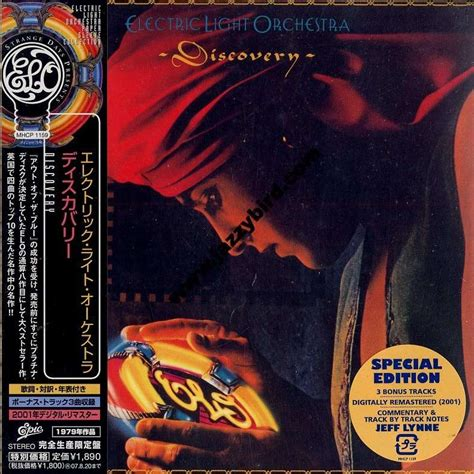 electric light orchestra discovery discovery by electric light orchestra cd with jazzybird