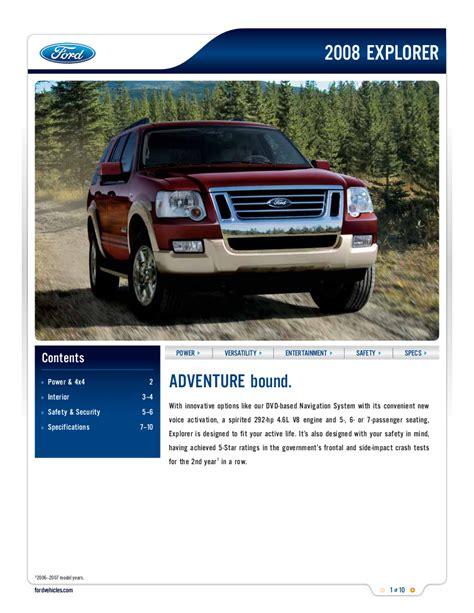 1994 1997 ford explorer brochure ford 2008 explorer sales brochure