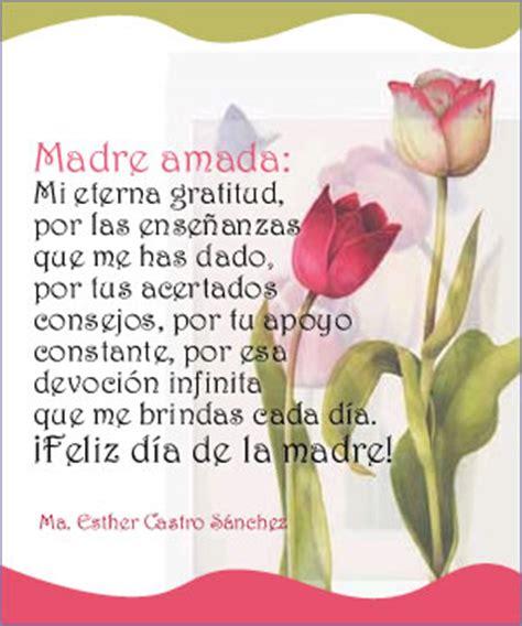 imagenes virtuales para el dia de la madre tarjetas virtuales gratis para el dia de la madre acthemirar