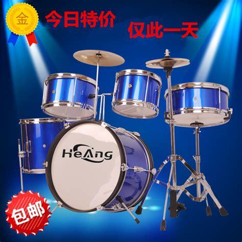 Tembakau Import Drum Bright Blue 50 Gram percussion instruments for children drums drums 5 drum 2 hi hat 3 cymbals beginner practice drum