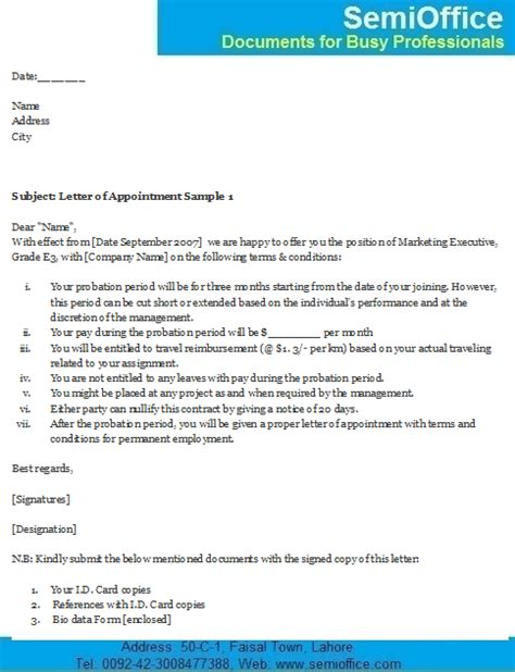 appointment letter format for gm appointment letter for marketing executive and manager