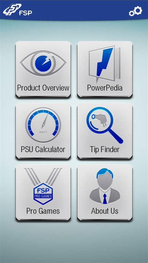 calcolo potenza alimentatore pc fsp annuncia power app per calcolare la potenza della tua