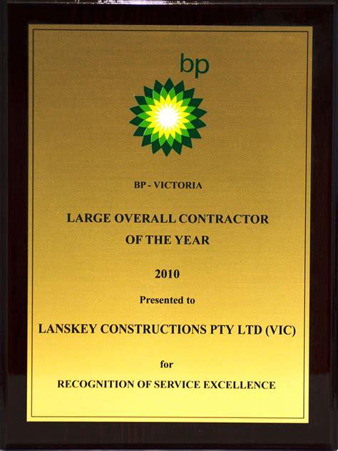 Ecu Mba Certificates by Lanskey Awards Community Involvement An Australian Company