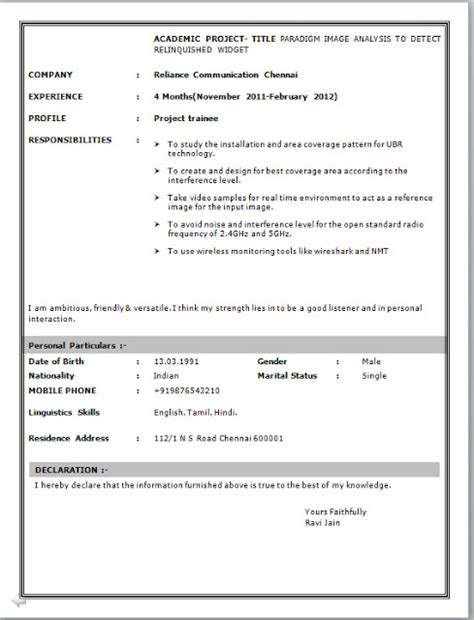 Computer Hardware And Networking Resume Format by Network Engineer Resume Format