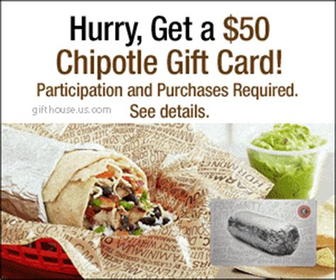 Chipotle Gift Cards Online - receive a 50 chipotle gift card us only