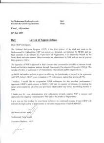 Letter Of Recognition For by Appreciation Letter Format Fmdp Appreciation Letter