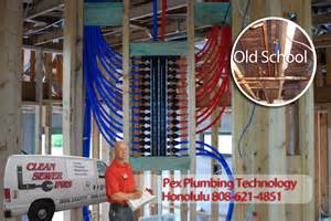 pex system pictures to pin on pinsdaddy