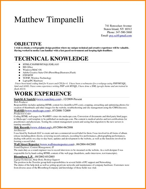 Coding Auditor Cover Letter by Records Cover Letter Images Cover Letter Sle