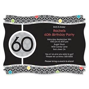 60th birthday personalized birthday invitations bigdotofhappiness