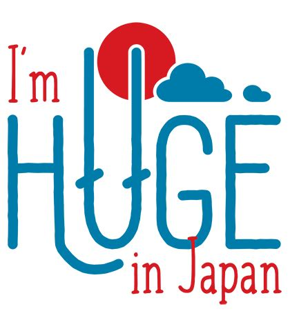 Tshirt I M In Japan by I M In Japan T Shirt Hashtagbay