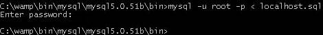 mysql console import importer une base sql en console w