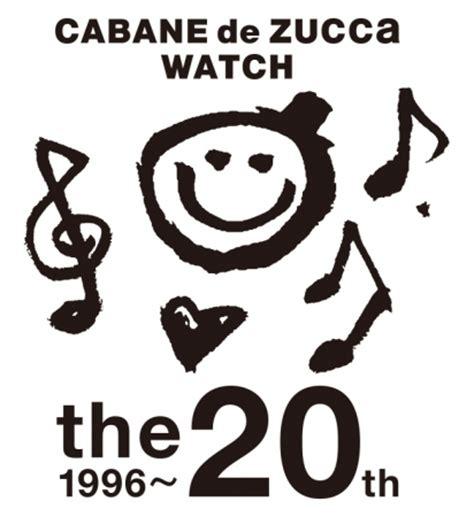 Keep In Time With The Cabane De Zucca Eye Patch 自由な感性が魅力の cabane de zucca カバン ド ズッカ ウオッチ から20周年を記念し
