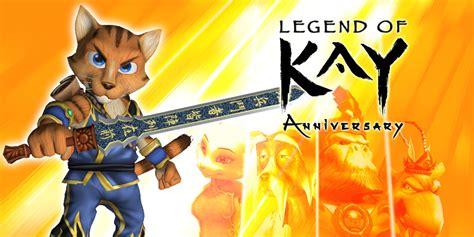 Legend Of Anniversary Legend Of Anniversary Wii U Nintendo