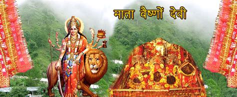 maa vaishno devi room booking vaishno devi helicopters tour booking the story of vaishno devi