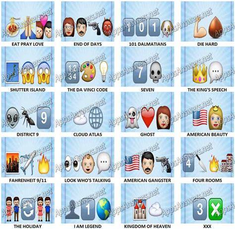 emoji film charades guess the emoji level 41 www imgkid com the image kid