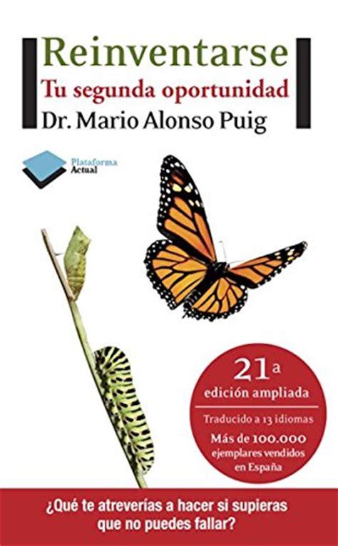 libro ahora yo plataforma actual reinventarse plataforma actual amazon es dr mario alonso puig libros