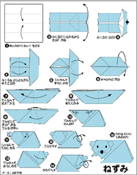 How To Make A Paper Polar - extremegami how to make a origami polar