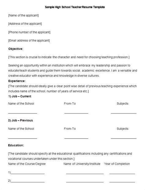 high school curriculum vitae exle sle high school resume template free sles exles format resume
