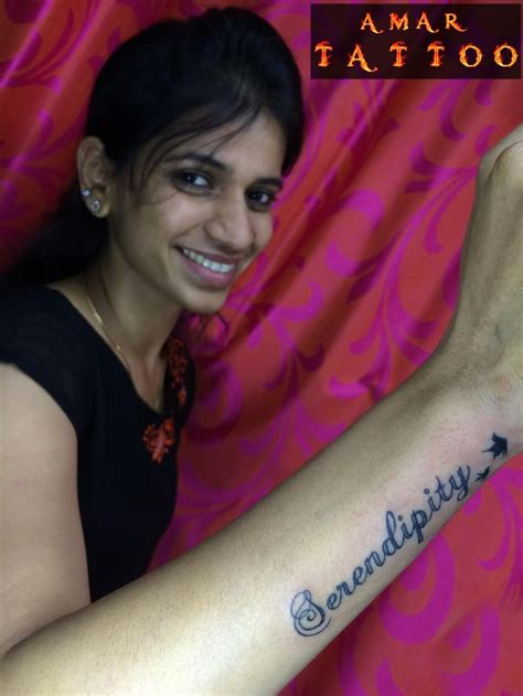 tattoo maker in nagpur 1000 ideas about initial tattoos on pinterest tattoos