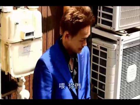 so ji sub cooking 蘇志燮sojisub lets cook with so ji sub phim video clip