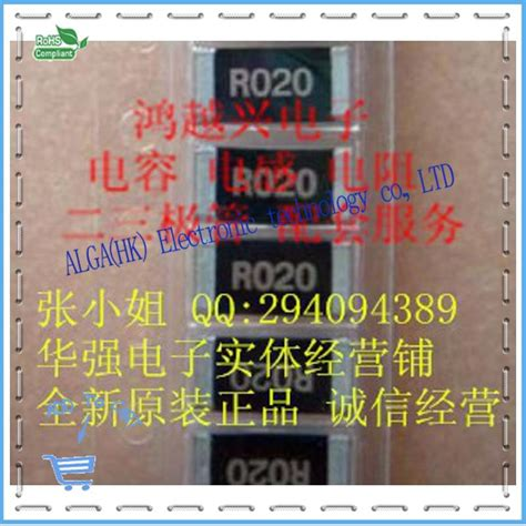 resistor drift tolerance resistor drift tolerance 28 images thin power resistors quality thin power resistors for