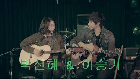 lee seung gi park shin hye drama lee seung gi park shin hye home facebook