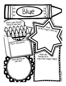 Click Here To Visit My TpT Store And Purchase This Math Literacy  sketch template