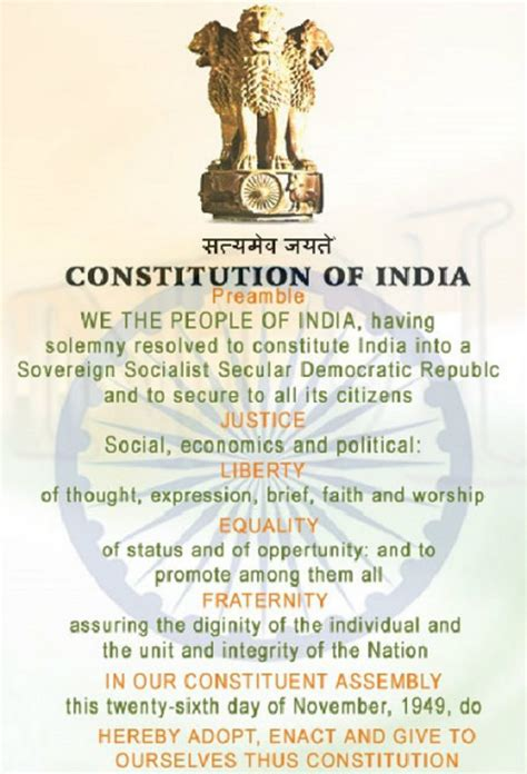 tutorialspoint in hindi indian polity guiding values of the constitution