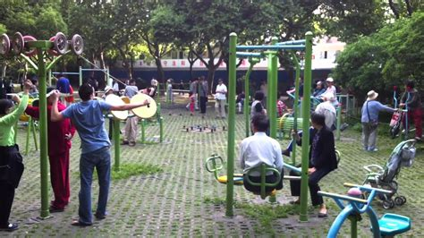 parks  playgrounds  seniors goric