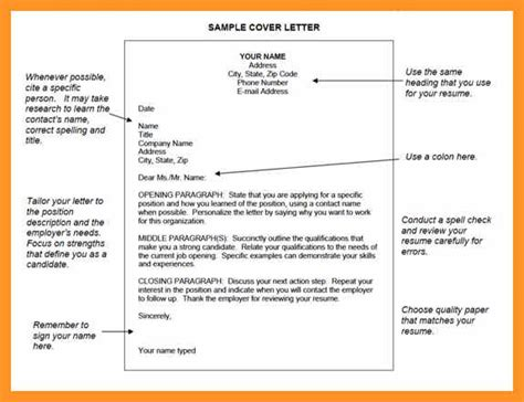 what should a cover letter look like what should a resume look like for a seeking cover