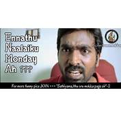Whatsapp Images Funny Tamil  Share Online
