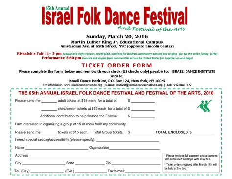 what is the order of dances at a wedding reception festival 2016 ticket order form israeli institute