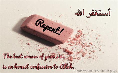 allah  forgiveness  straight path islamic qoutes islam women islamic quotes