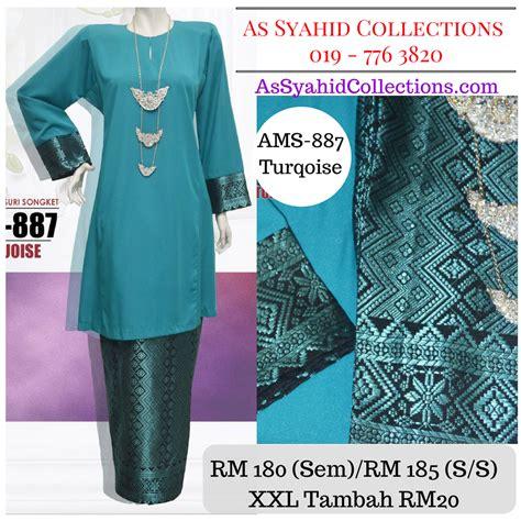 Baju Kurung Pahang Cotton Plain baju kurung pahang koleksi songket adinda mahsuri songket 2017 syaisya