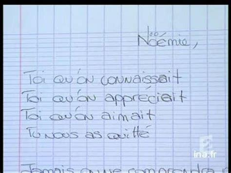 Exemple De Lettre Suicidaire L Annonce Du D Une Adolescente Sur