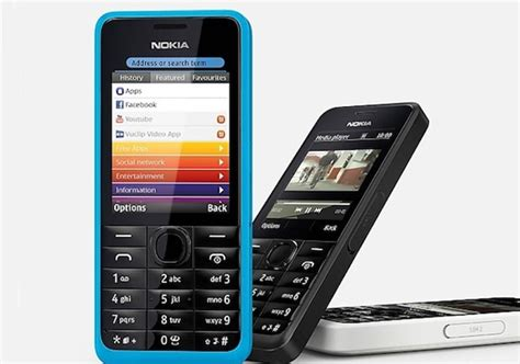 themes for nokia 206 dual sim phone search results for nokia 2015 themes calendar 2015
