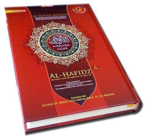 Al Quran Al Hafidz al quran hafalan al hafidz a5 jual quran murah