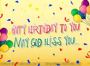 birthday card free electronic greeting cards birthday electronic cards birthday happy