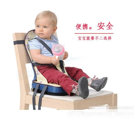 Baby On Chair by Baby Sitting Chair Baby Portable Chair In Baby Seats