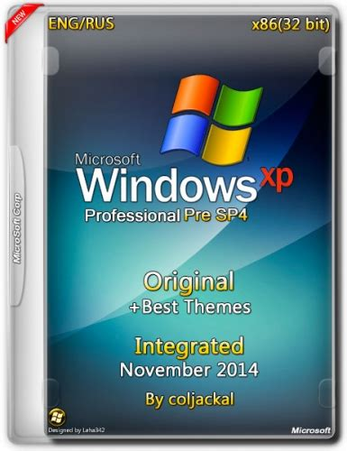 super girl themes v 1 x86 x64 rus 2014 windows xp pro pre sp4 integrated november best themes