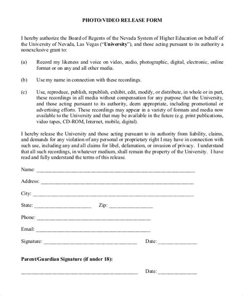 Photo Permission Release Form Template