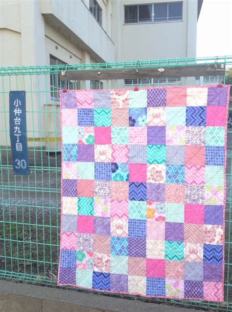 Baby Quilt Patchwork - easy quilts for beginners using precut fabric