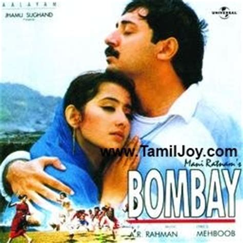 ar rahman theme music mp3 download bombay 1995 tamil mp3 songs download
