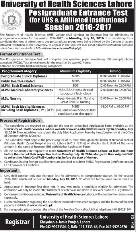 entry test admissions in uhs ppsc spsc nts fpsc css pms mcqs past