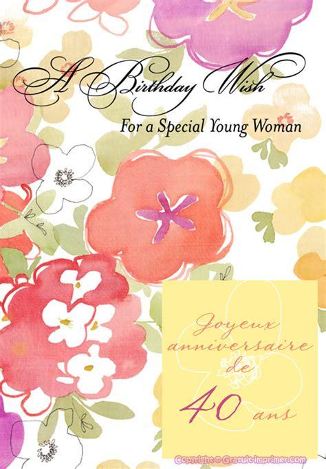modele carte invitation anniversaire adulte gratuite a